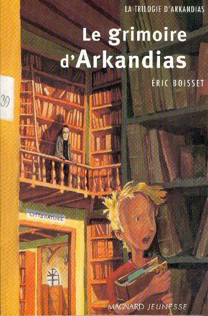 Arkandias